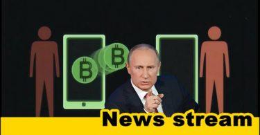 Русия обмисля създаването на собствена криптовалута с цел избягване на западните санкции