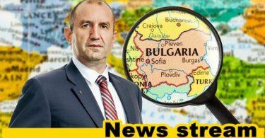 Президентът ще се срещне с българското малцинство в Димитровград