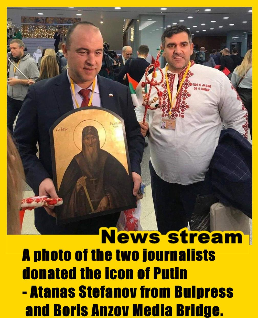 A photo of the two journalists donated the icon of Putin - Atanas Stefanov from Bulpress and Boris Anzov Media Bridge.