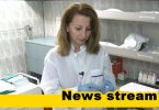 Клиника Сент Тома! Д-р Елмира Павлова: Кожата говори за състоянието на целия организъм