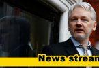 Еквадор гони Асанж от посолството си в Лондон?
