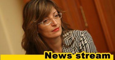 Министър Захариева: Истанбулската конвенция не води до разрешаване на еднополовите бракове