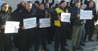 Протест ! Европа и за нас казаха надзирателите