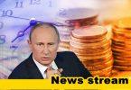 След 2 години рецесия, руската икономика е в растеж