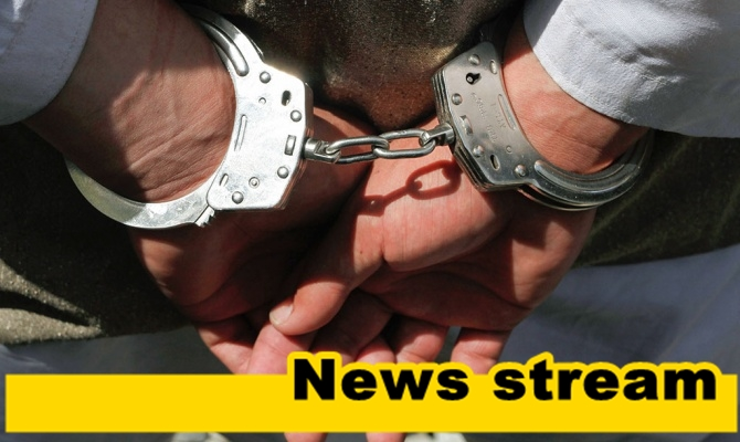 Арестуван е банкер номер едно