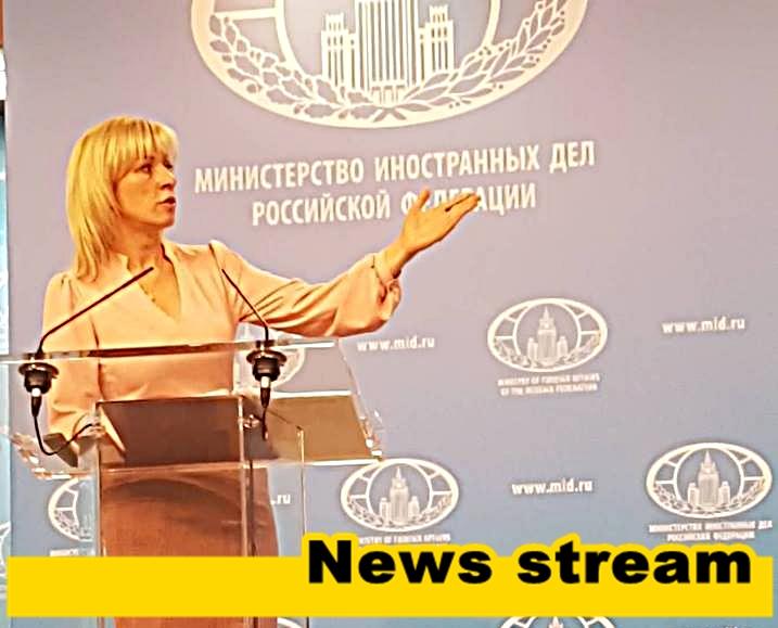 Мария Захарова провежда седмичен брифинг