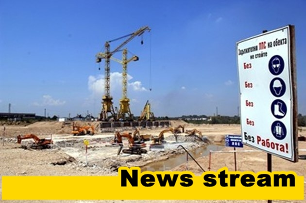 """Съдът отхвърли искането на АЕЦ """"Козлодуй"""" за строителство на 7-ми блок без ОВОС"""
