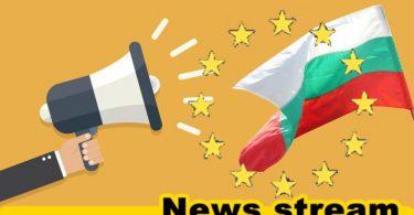 Нови европравила за авторското право могат напълно да променят интернет