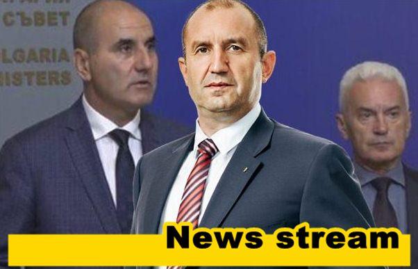 Румен Радев не е на нивото на Цветанов и Сидеров