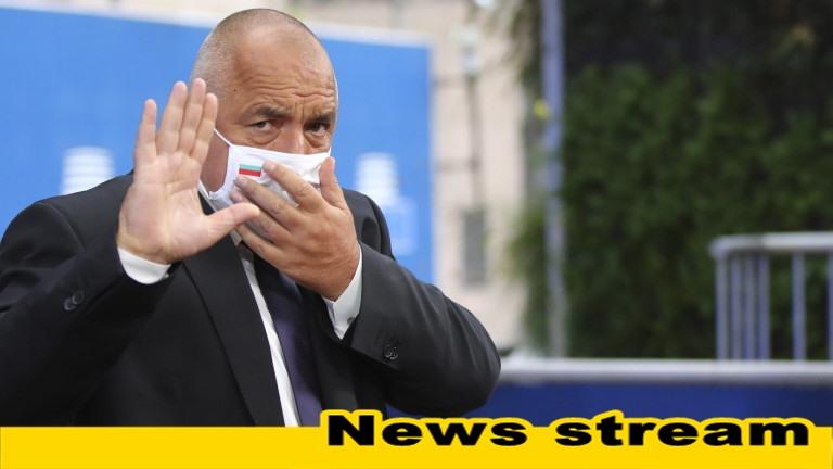 Борисов ще ни затвори и повече никога няма да излезем