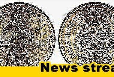 Стефан Пройнов: Най-скъпата монета от периода на СССР